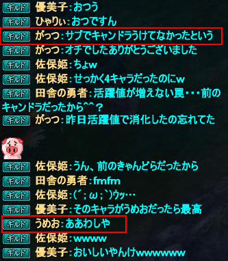 20150317_07.png