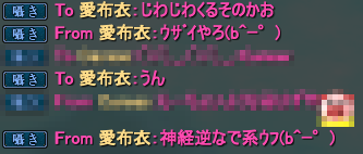 20150317_08.png