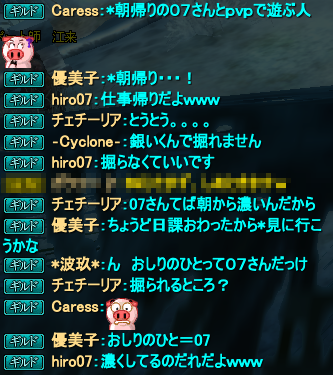 20150317_09.png
