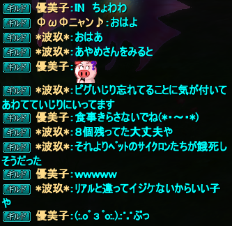 20150317_17.png