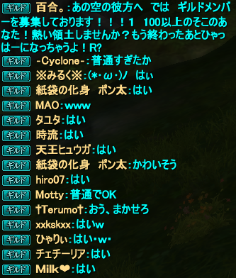 20150317_20.png