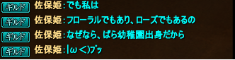 20150317_22.png