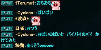 20150325_03.png
