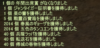 20150325_06.png