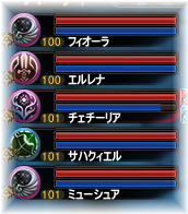 20150325_09.png