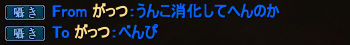 20150325_12.png