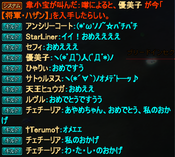 20150325_13.png