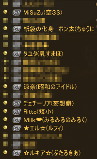20150325_17.png