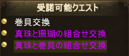 20150409_06.png