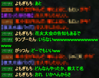 20150409_08.png