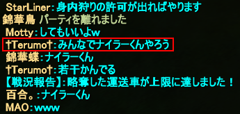 20150409_10.png