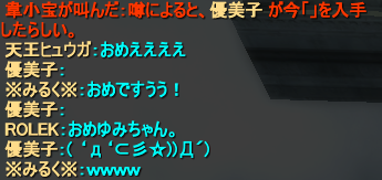 20150415_03.png