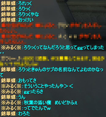 20150415_04.png