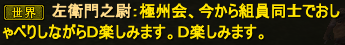 20150415_08.png