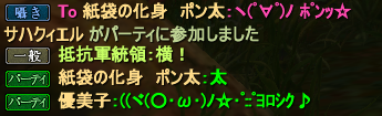 20150425_05.png