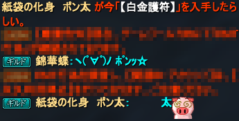20150425_07.png