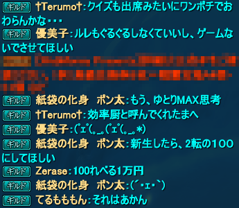 20150425_10.png