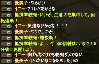 20150425_12.png