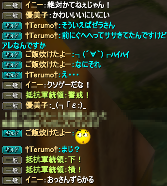 20150425_13.png