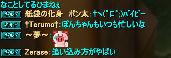 20150425_15.png