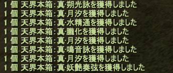 20150508_02.png