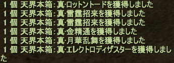 20150508_03.png
