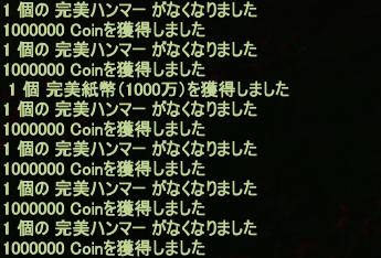 20150508_04.png