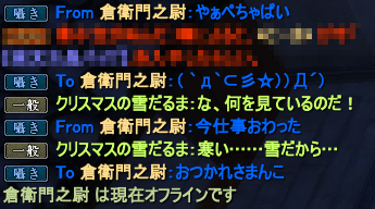 20150508_06.png