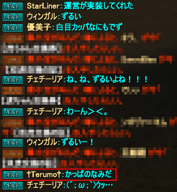 20150508_10.png