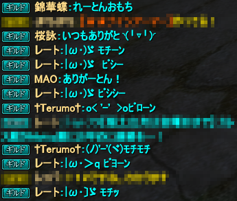 20150508_20.png