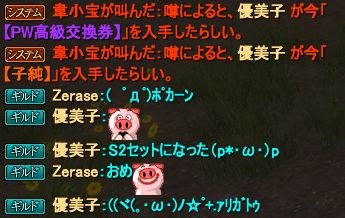 20150508_21.png