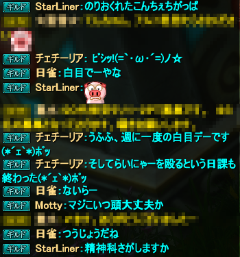 20150516_01.png