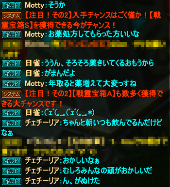20150516_02.png