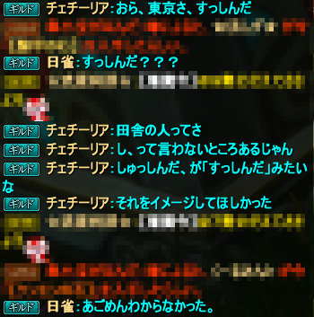 20150516_03.png