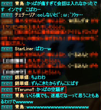 20150516_04.png