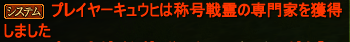 20150516_05.png