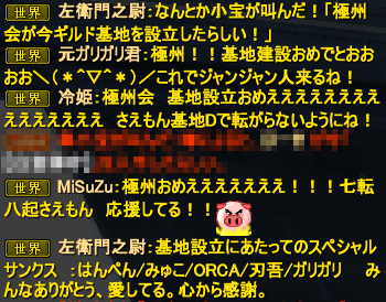 20150516_11.png