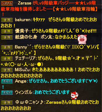 20150516_15.png