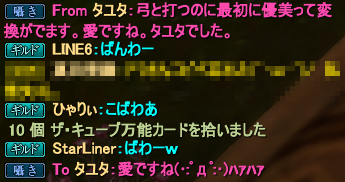 20150522_05.png