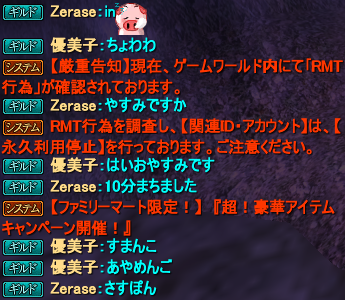 20150522_06.png