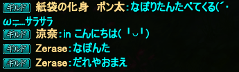 20150531_01.png