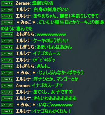 20150531_04.png