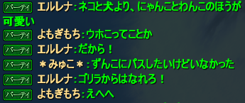 20150531_06.png