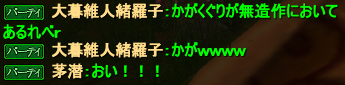 20150531_07.png