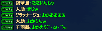 20150531_08.png