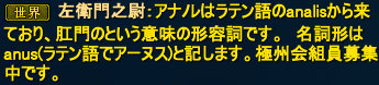 20150531_10.png