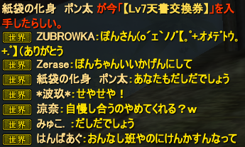 20150607_01.png