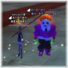 20150607_04.png
