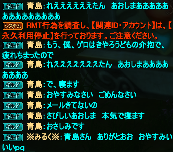 20150607_07.png