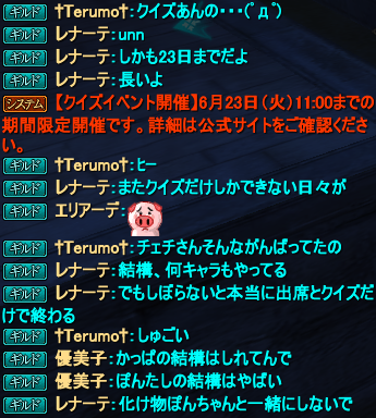 20150625_01.png